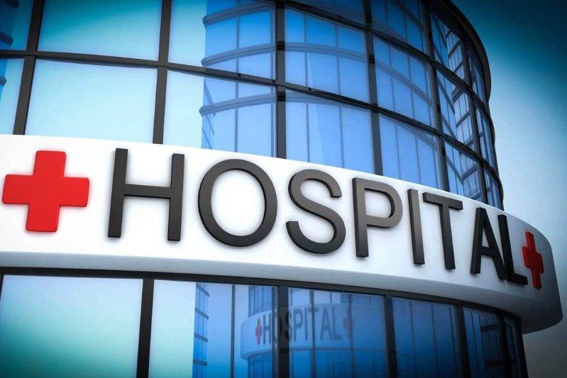 welner hospital.jpg